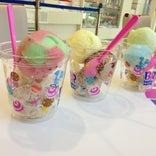 サーティワン アイスクリーム 玉名店