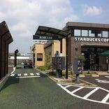 Starbucks Coffee 橿原中和幹線店