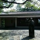 齋藤茂吉記念館