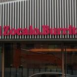 El Zocalo Burrito