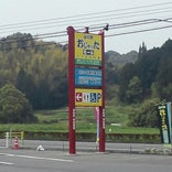 山の駅 おじゃったモール さつま川内館