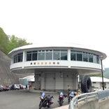 奈良俣ダム防災館(ヒルトップならまた)