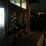 中城ファーム
