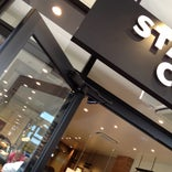 Starbucks Coffee 三井アウトレットパーク倉敷店