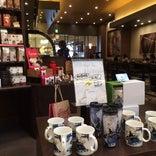 Starbucks Coffee 札幌アリオ店