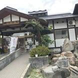 奥おおえ柳川温泉