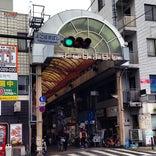 横浜橋通り商店街 (よこはまばし)
