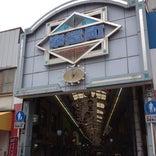 奉還町商店街