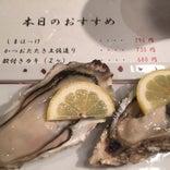 うおふじ魚彩遊膳