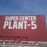 PLANT-5 見附店