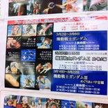 塚口サンサン劇場 (サンサンシアター)