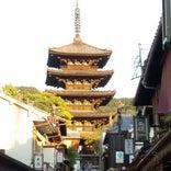 法観寺 八坂の塔