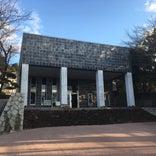 柳田國男・松岡家顕彰会記念館