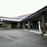 胆沢川温泉 さくらの湯