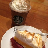 Starbucks Coffee 福山蔵王店