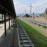 人吉鉄道ミュージアムMOZOCA