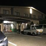 千代野温泉