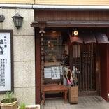 おひつ膳 田んぼ 代々木本店