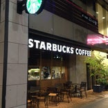 Starbucks Coffee 盛岡菜園店