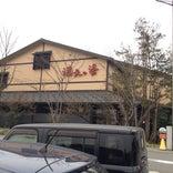 満天の湯 魚津店