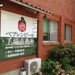 ベアレンビール醸造所