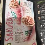 Starbucks Coffee イオンモール京都桂川店