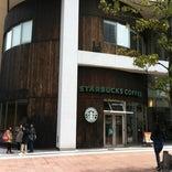 Starbucks Coffee 金沢フォーラス店