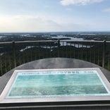 パノラマ展望台