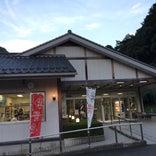 萩阿武川温泉