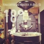 TERA COFFEE and ROASTER 大倉山店