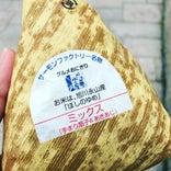 佐藤水産本店