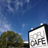 SOFU PASTA&Cafe