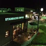 Starbucks Coffee  恵那峡SA(下り線)店