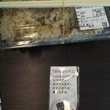 海鮮専門店 かじま
