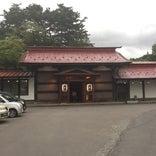 古牧温泉 元湯 Komaki Onsen