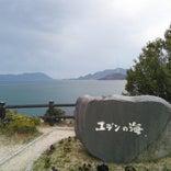 エデンの海