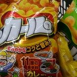 イオン 菅田店