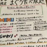 新・函館市場