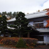 草津ホテル Kusatsu Hotel