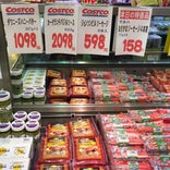 生鮮市場栄屋玉東店
