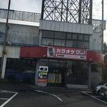 カラオケダイニング ゼットン 喜多方店
