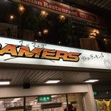 ヌーマーズ・リトルデーモン店