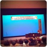 志布志市文化会館