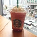 Starbucks Coffee LAQUE四条烏丸店
