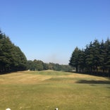 新東京ゴルフクラブ