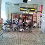 ドトールコーヒー 京阪古川橋店