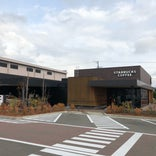Starbucks Coffee 秋田東通店