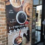 ミスタードーナツ 高松三木店