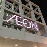 イオン大村ショッピングセンター