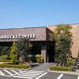 Starbucks Coffee 浦和別所店